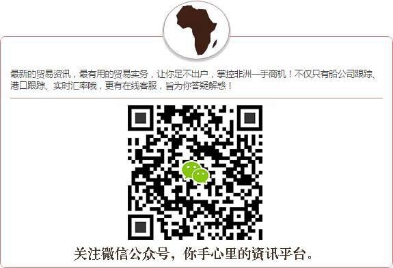 中国出口到利比亚的产品有哪些