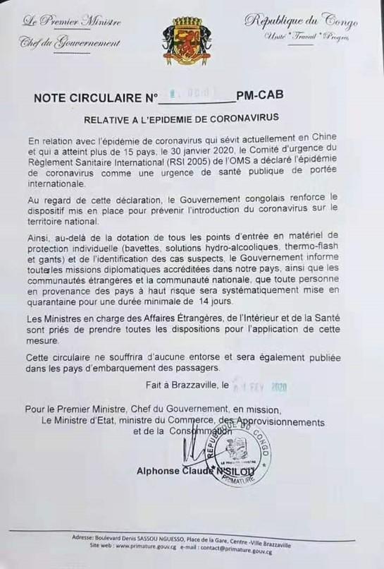 刚果布对新型冠状病毒感染肺炎高风险国家入境人员采取隔离
