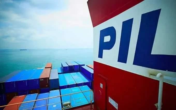 PIL告知最新到FREETOWN货物的新规定