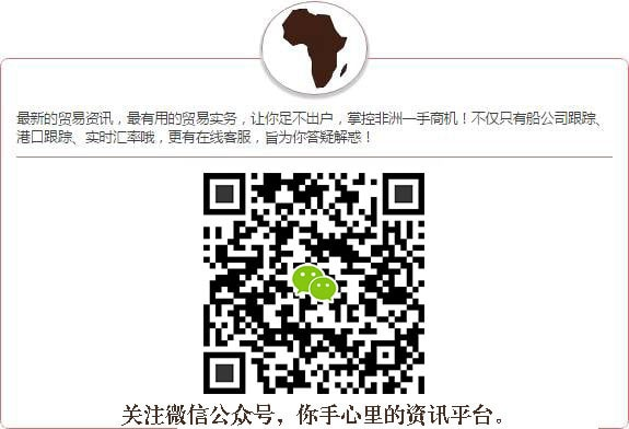 非洲国家出口大豆分析