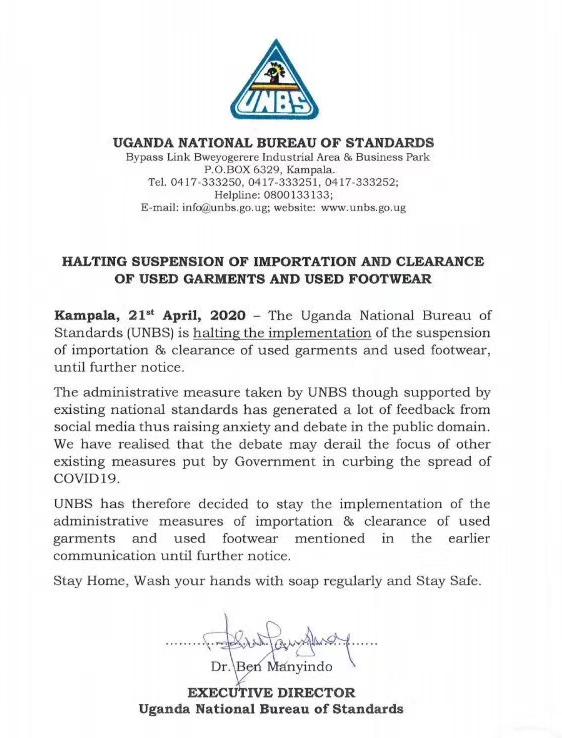 最新通知:乌干达4月21号起暂停进口二手服装和旧鞋