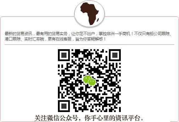 旭洲物流与您分享一组非洲二手车辆数据